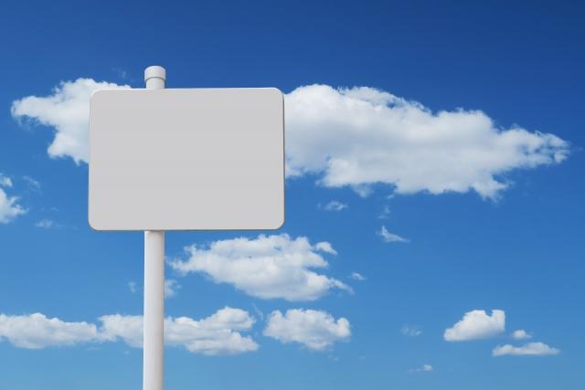 看板を作るならシンプルなデザインが◎どんな効果が期待できるの?